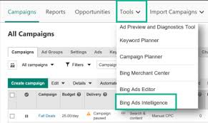 The Bing Ads Search Terms Report Is Now Available with Additional Information per Request